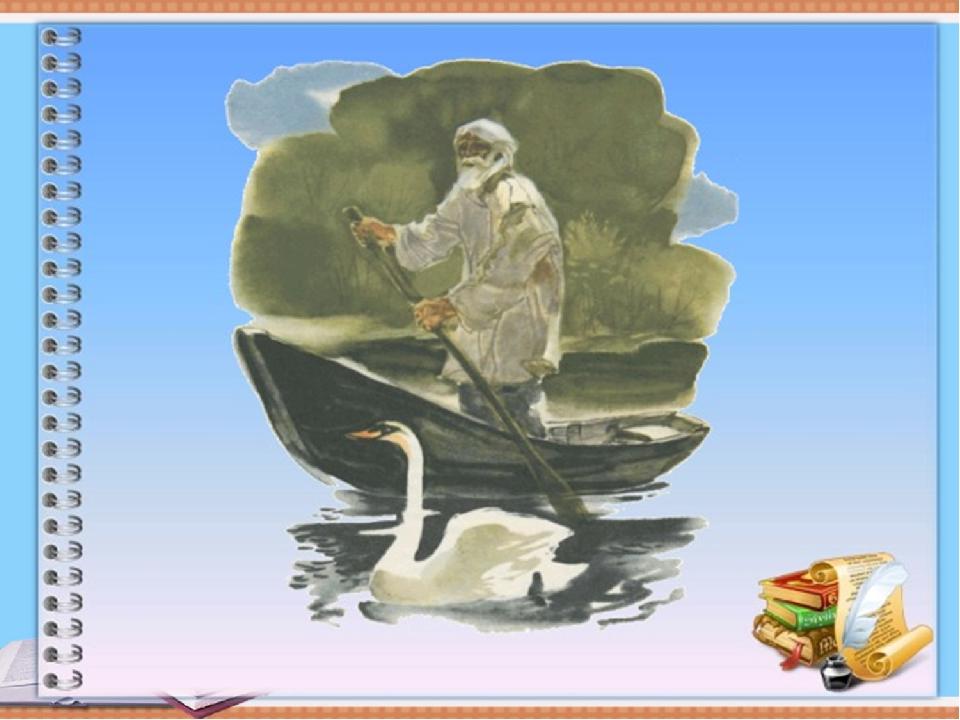 Иллюстрации к рассказу приемыш мамина сибиряка