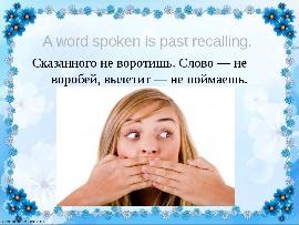 hello_html_m57762360.jpg