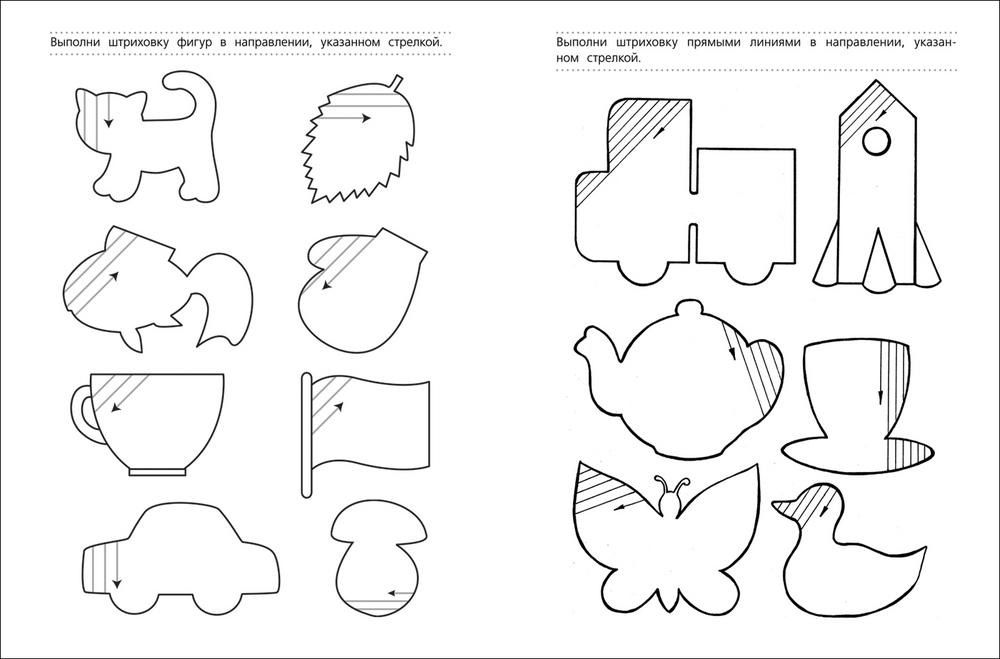 Обучение по шаблонам картинки