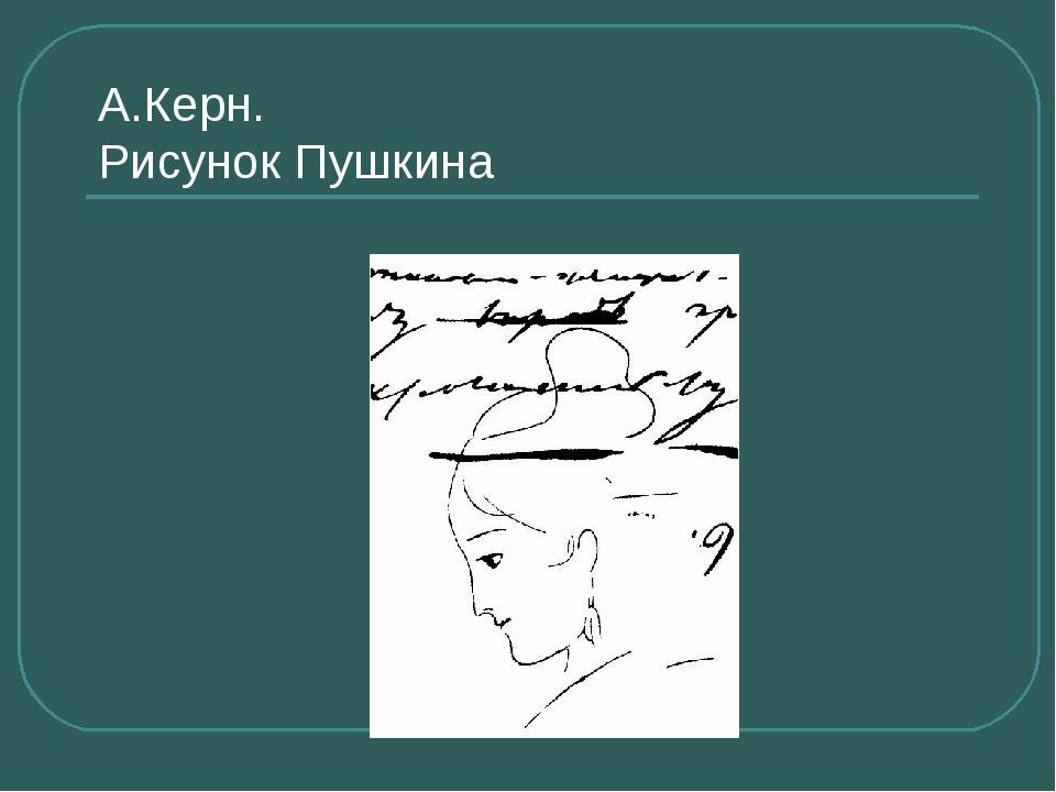 срок за картинку с пушкиным золотой час наиболее