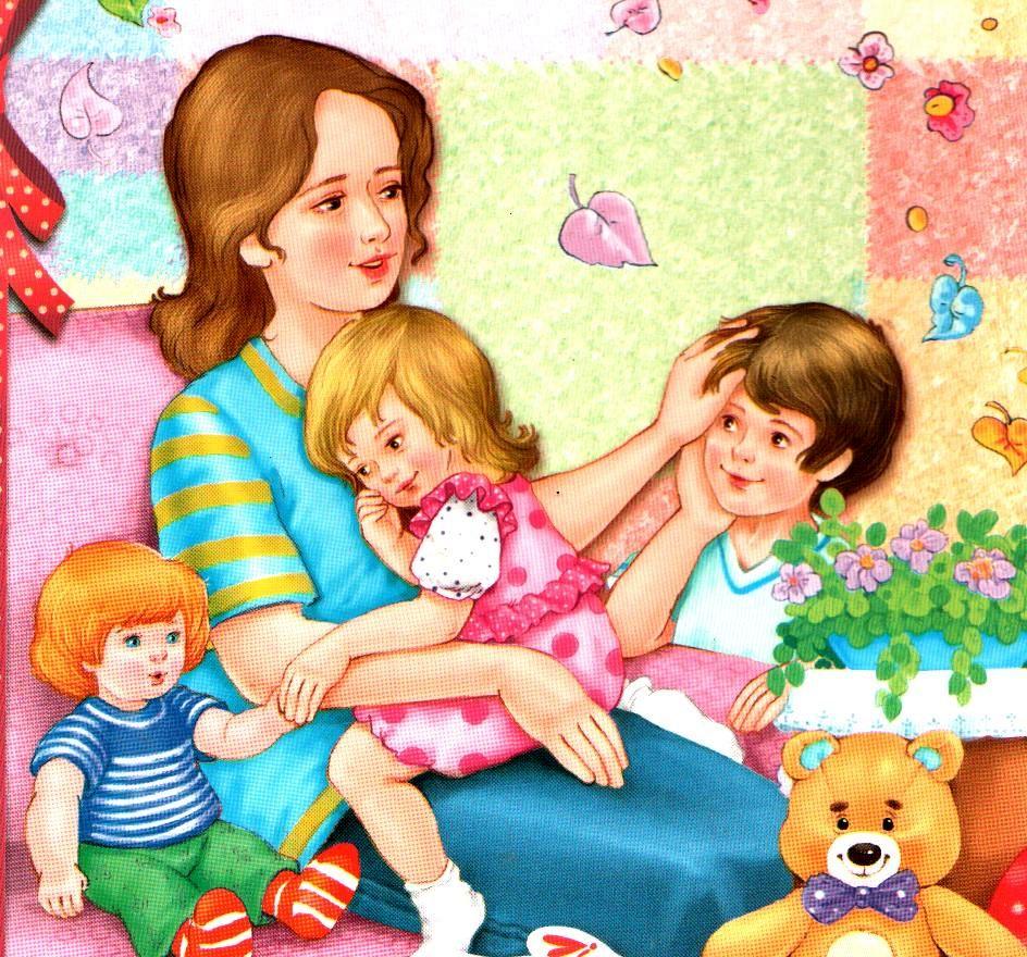 Папе день, мама с детьми картинки для детей