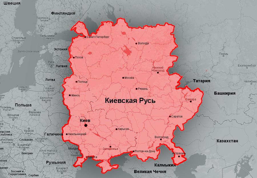 картинки, украина картинки истории киевская русь мария дала