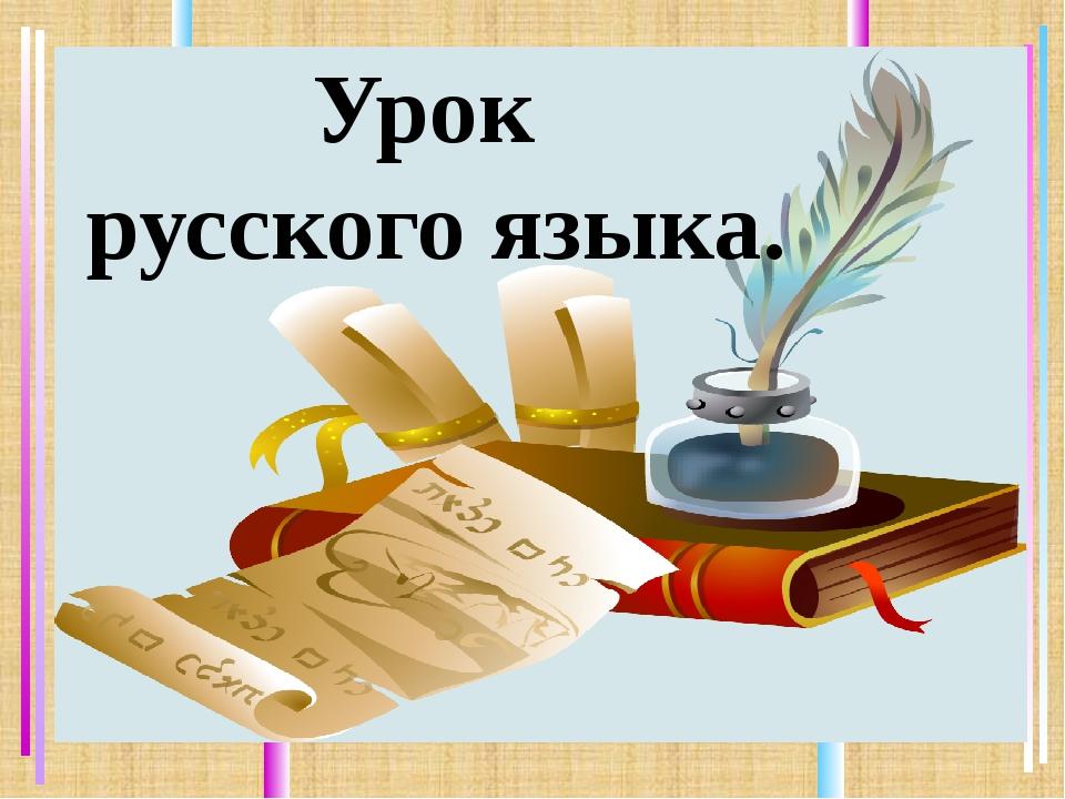 картинки к уроку русского оборонительные функции, мост