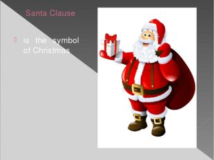 Santa Clause is the symbol of Christmas