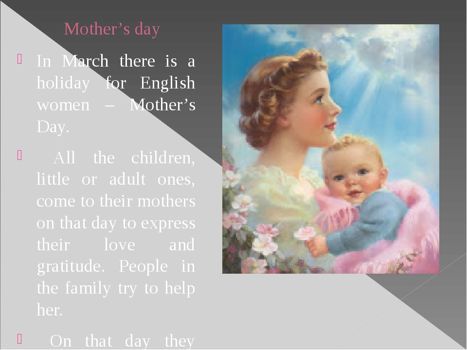Mother's day In March there is a holiday for English women – Mother's Day. Al...