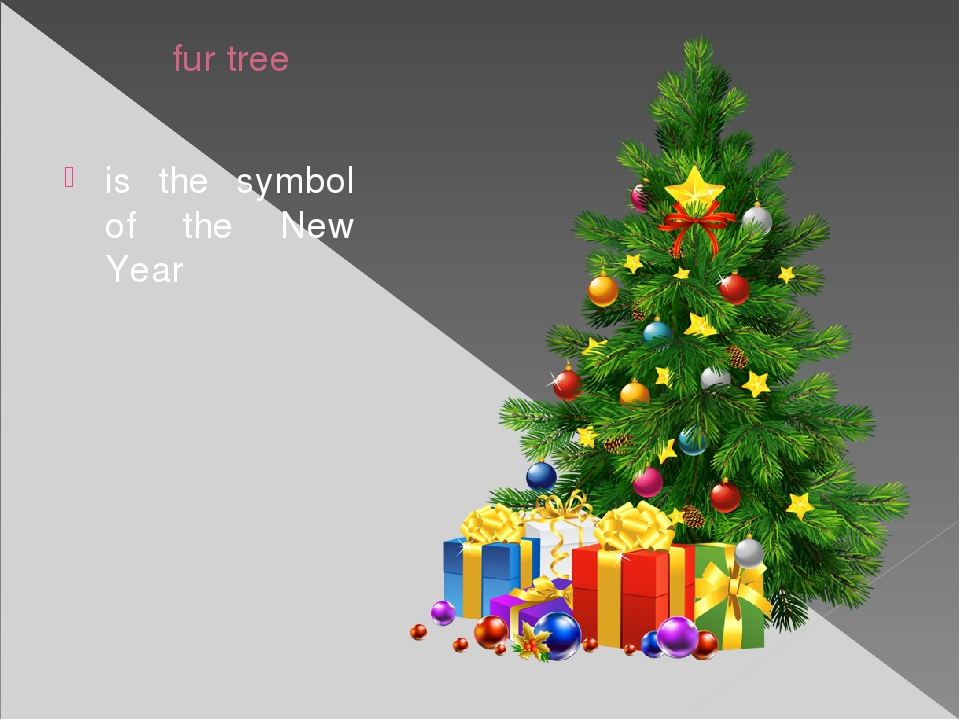 fur tree is the symbol of the New Year
