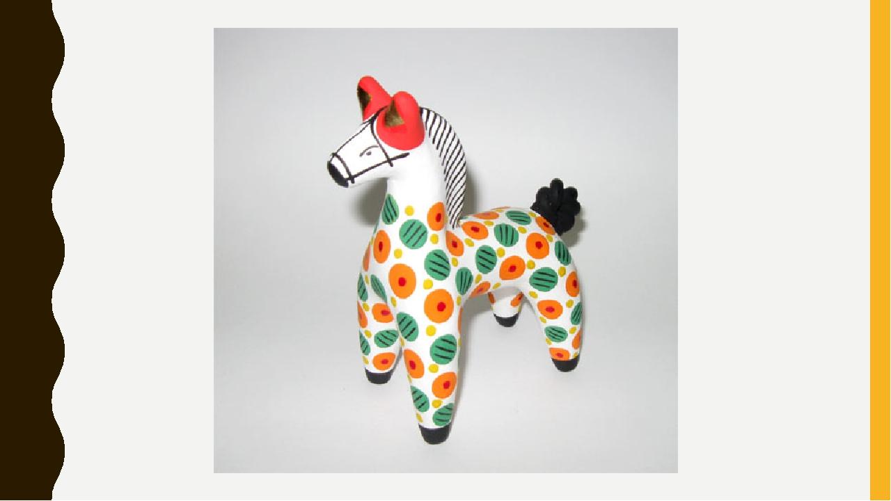 Картинки дымковской игрушки лошадки