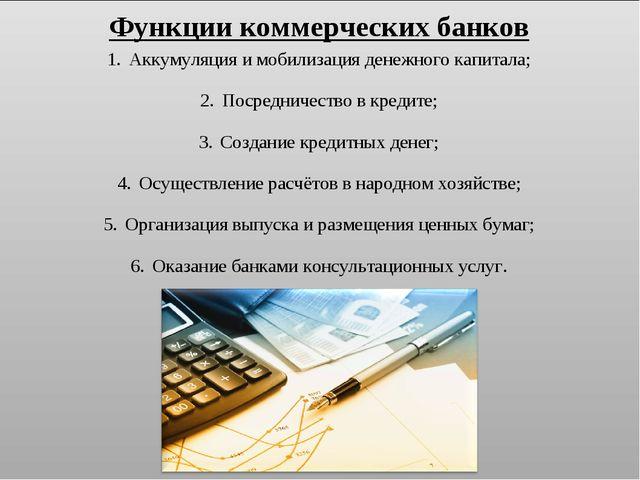 сайт отп банка официальный личный кабинет как зарегистрироваться