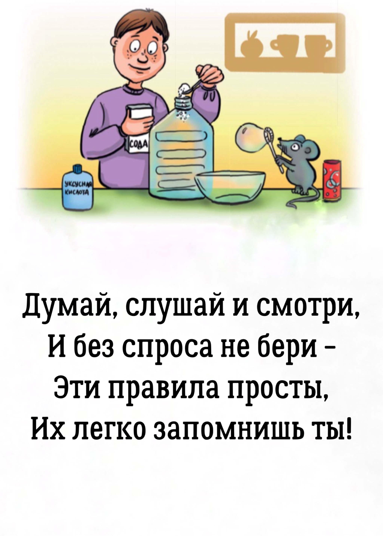 hello_html_25c34688.jpg