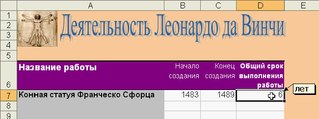 hello_html_119f95e2.png