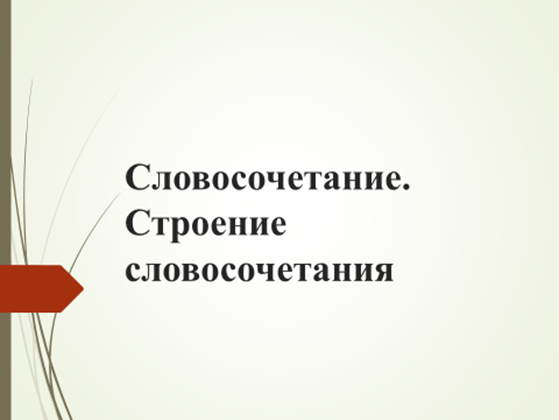 hello_html_10e960c8.png
