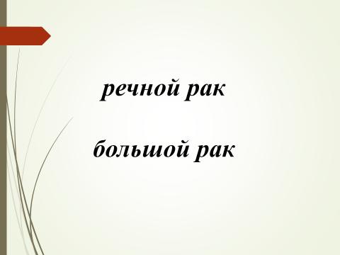 hello_html_fdc6f4b.png