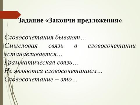 hello_html_maeaa597.png