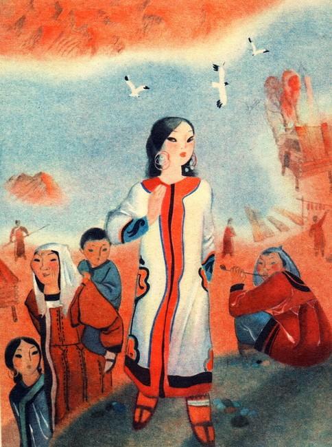 Нанайские сказки айога картинка