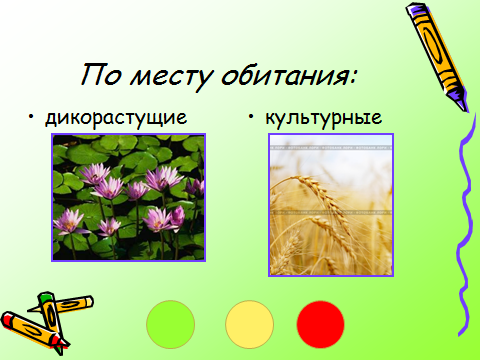 hello_html_m3893b95a.png