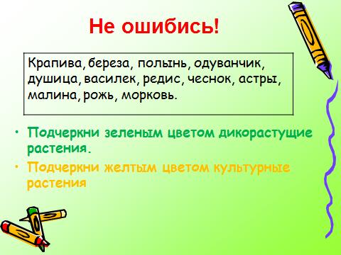 hello_html_m6720b17c.png