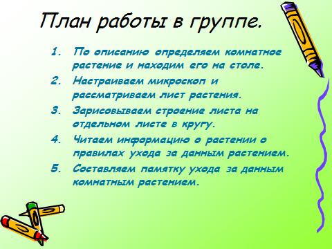 hello_html_m6b358e92.png