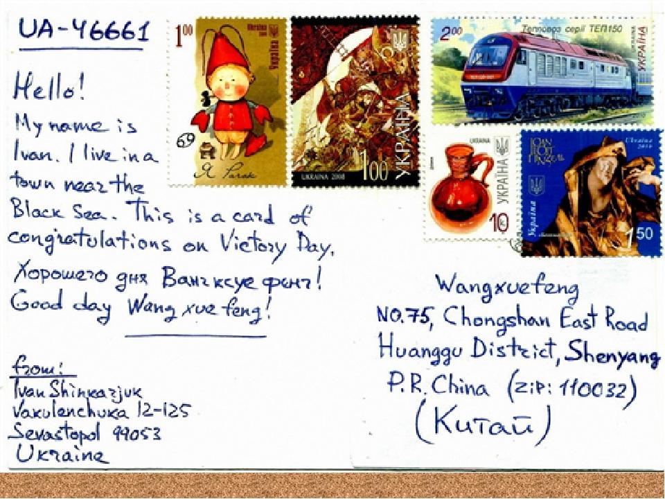 Как правильно писать поздравление на открытке, туристы рюкзаками