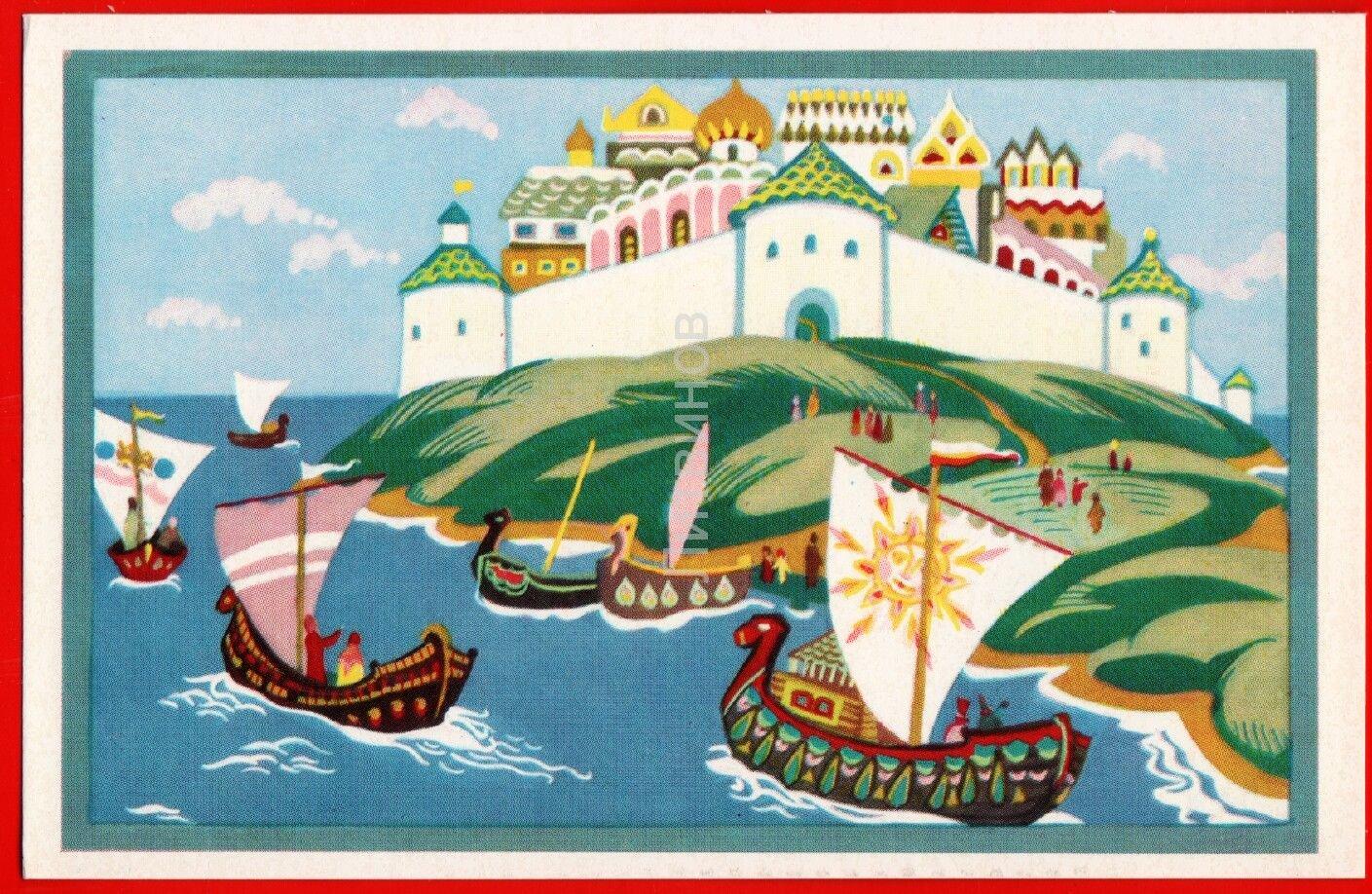 картинки острова буяна из сказки о царе салтане для
