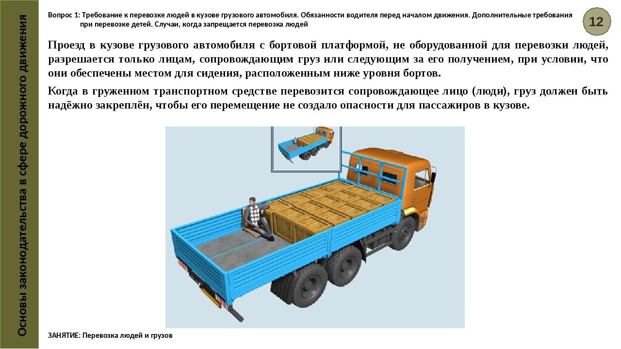 русская спецтехника ооо