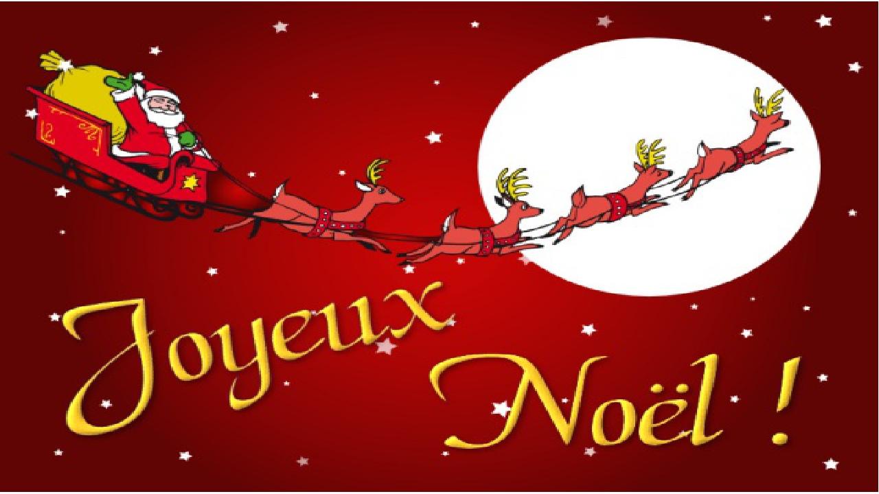 Шуточные поздравления по французски с новым годом