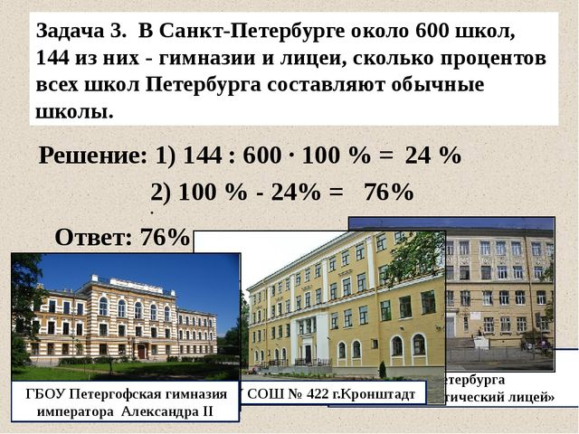 Решить задачу из санкт петербурга договор дарения задачи с решением