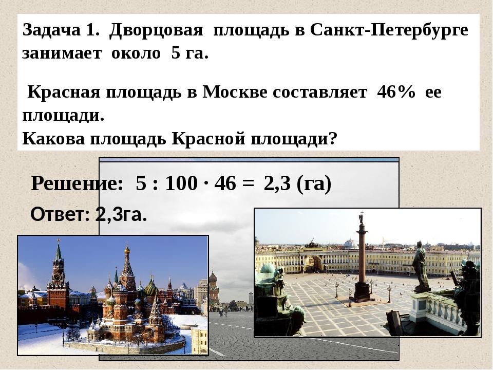 Решить задачу из санкт петербурга найти решение логические задачи