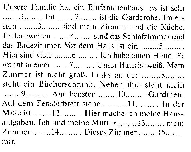 Гдз Тест По Немецкому Языку 5 Класс Тест