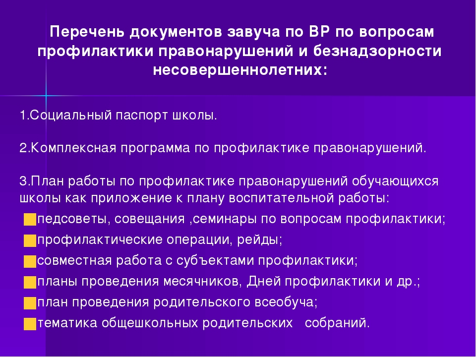 Девушка модель профилактической работы в школе свежие вакансии в красноярске без опыта работы для девушек