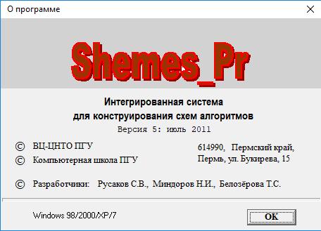 hello_html_50c84b1c.png