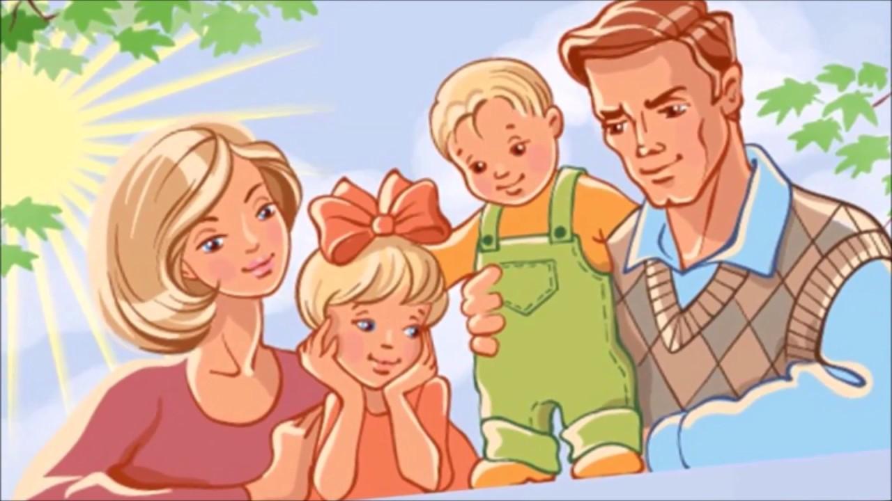 Картинки тематические родители