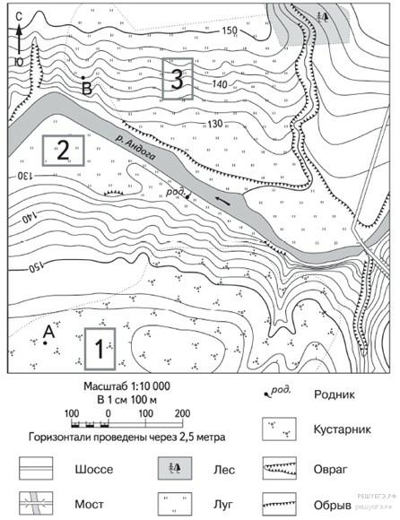 Итоговая работа географические модели земли работа в москве фотомоделью для девушек