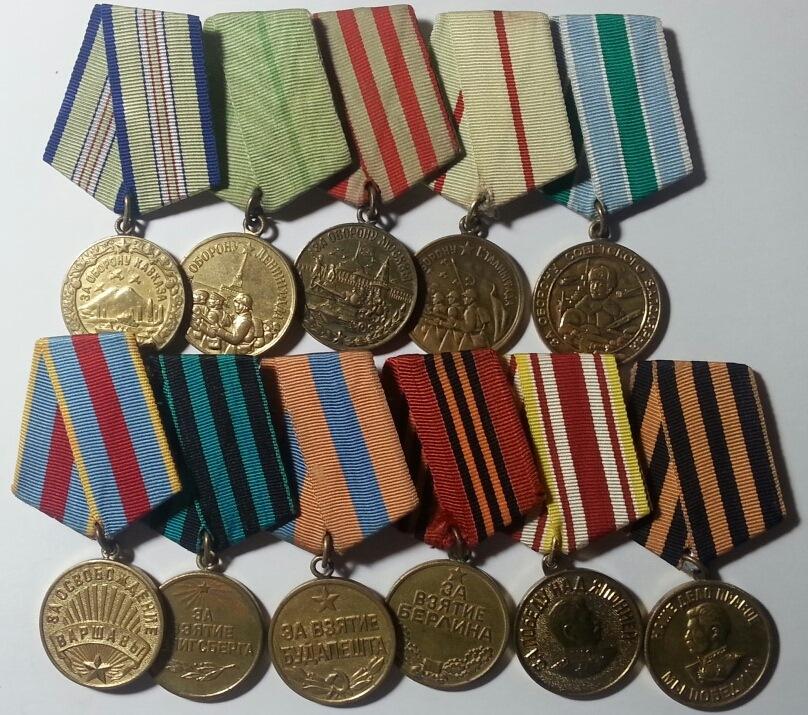 Отечественной войны медаль разные вов