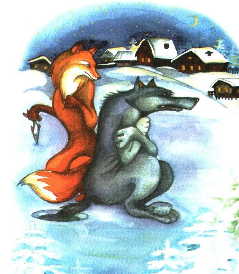Картинка волк и лиса сказка