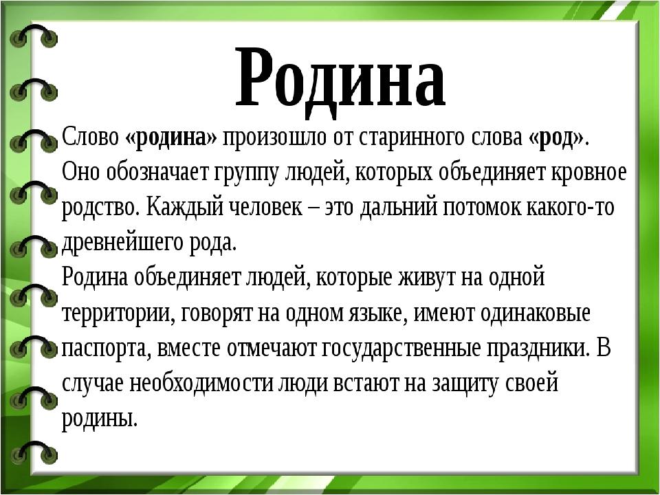 https://ds05.infourok.ru/uploads/ex/0f75/0011881c-6a412e6d/img3.jpg
