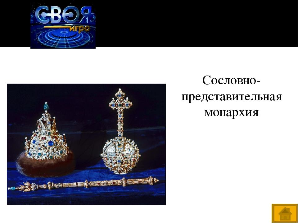 Ушаков Симеон Фёдорович (1626-1686) Спас Нерукотворный. Икона Великие имена...