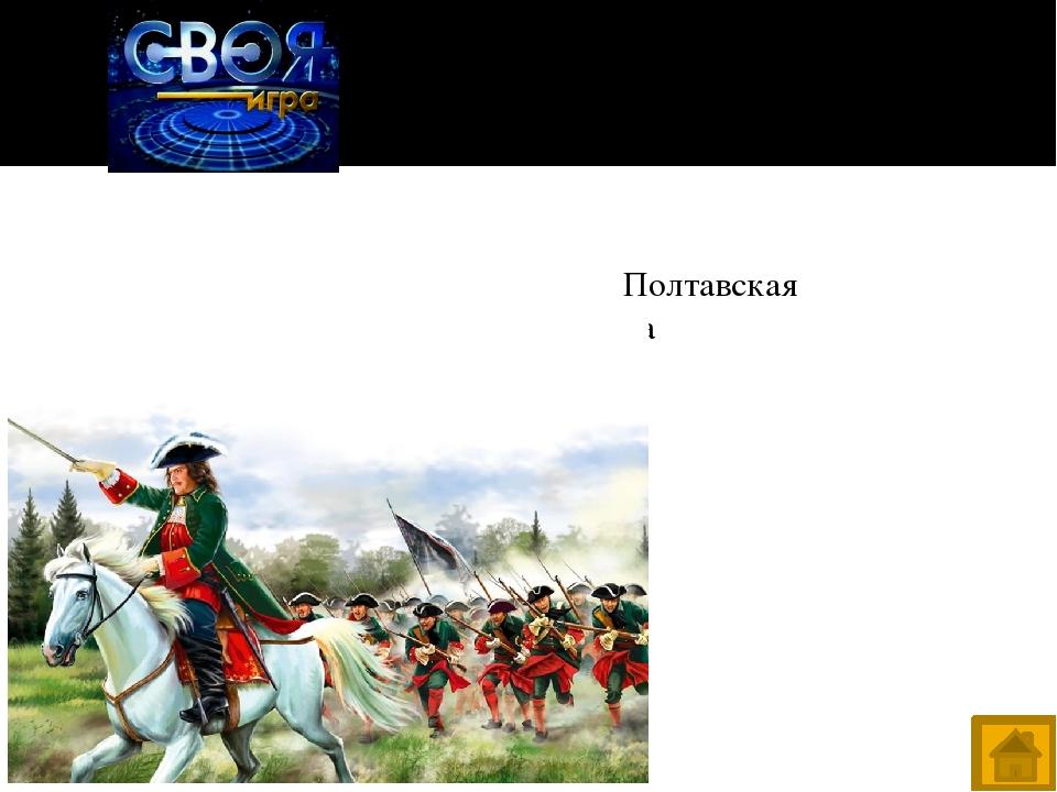 В правление Петра Первого Наука - 20