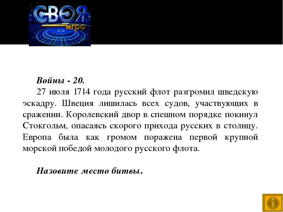 И.И. Ползунов Наука - 30