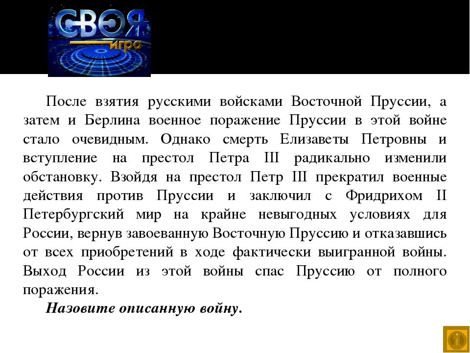 Д. Бернули М.В. Ломоносов Наука - 40