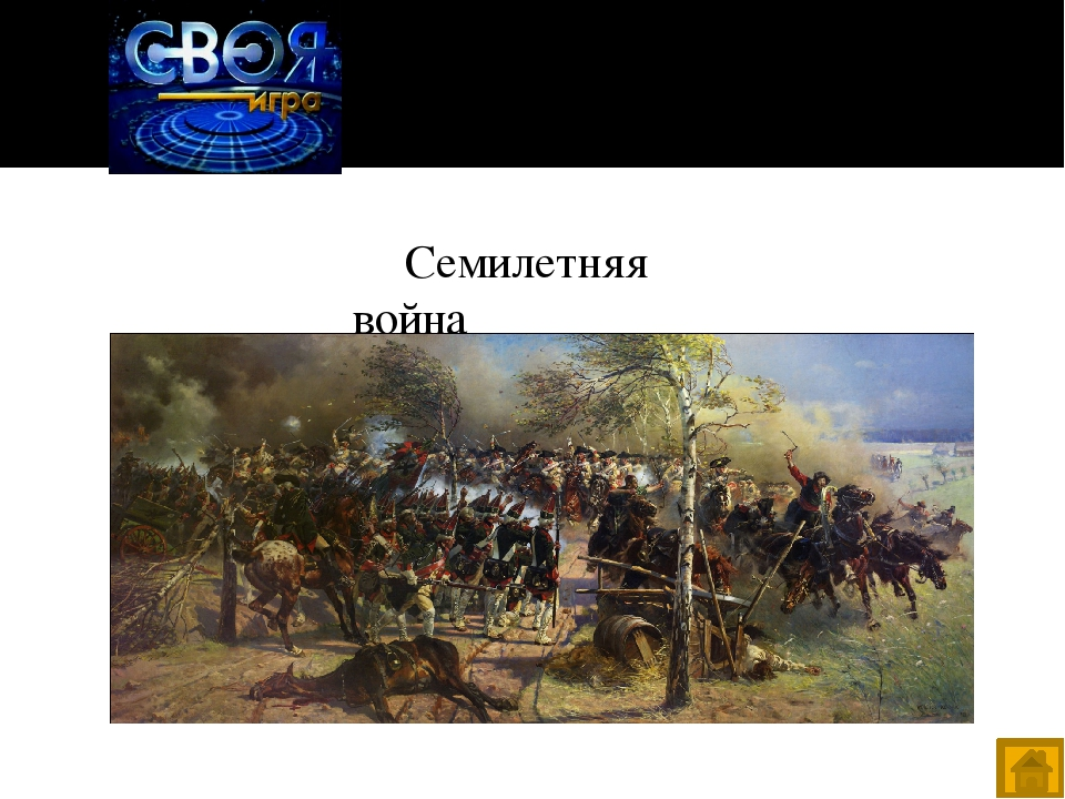 И.П. Кулибин Наука - 50