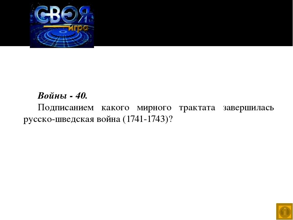 Санкт-Петербург Города России - 20