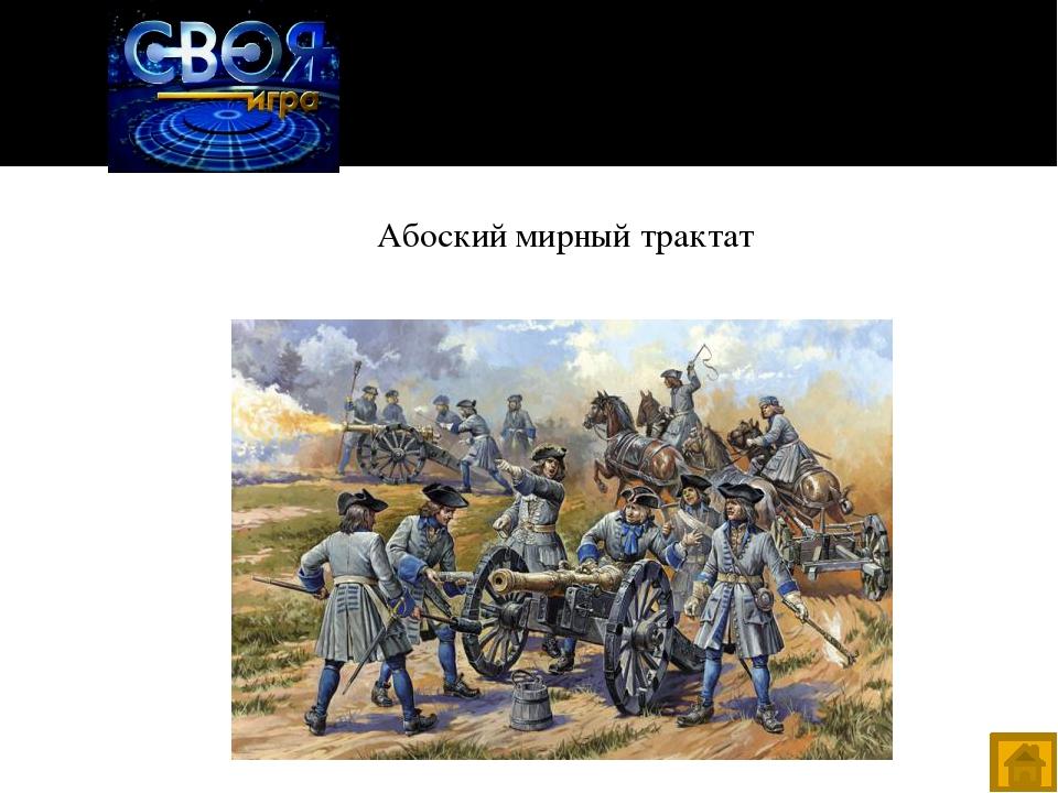 «ключ - город » Города России - 30