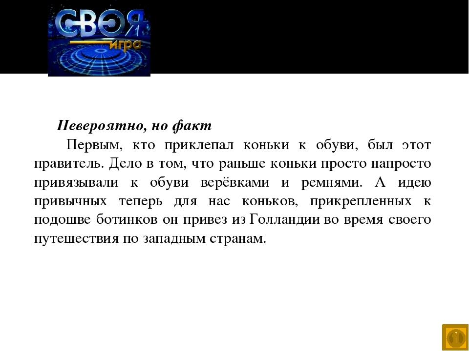 Екатеринбург Города России - 40