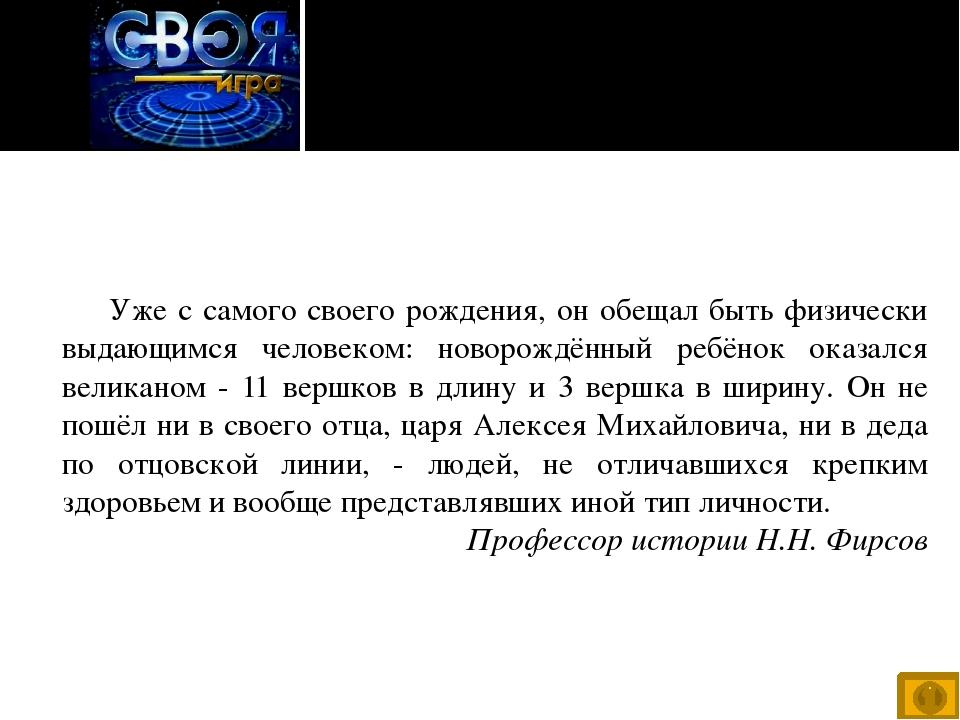 Полководцы - 30