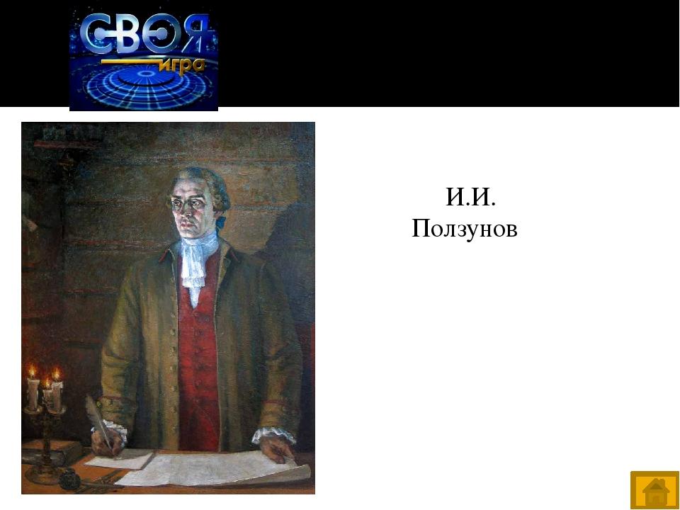 Меньшиков А.Д. Полководцы - 40
