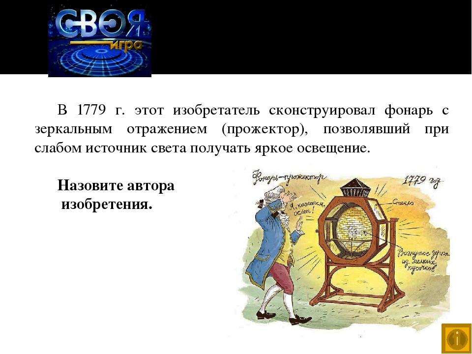 Литература - 40