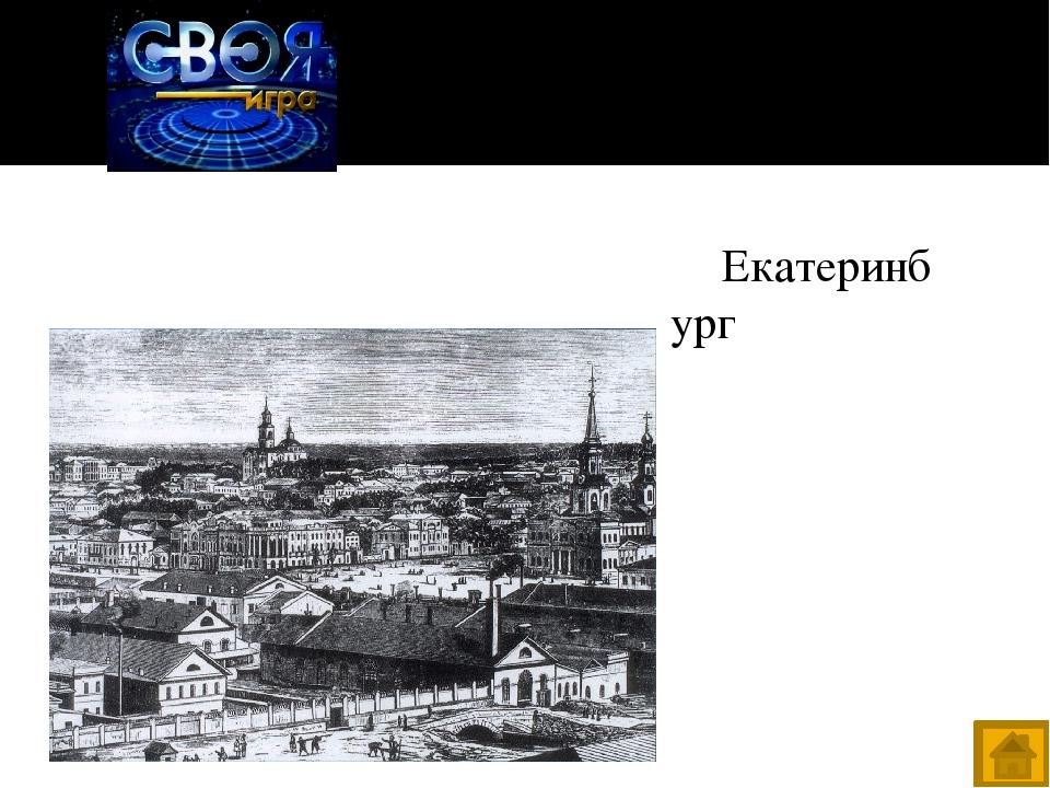 Адмиралтейство. Автор - И. Коробов Архитектура - 60