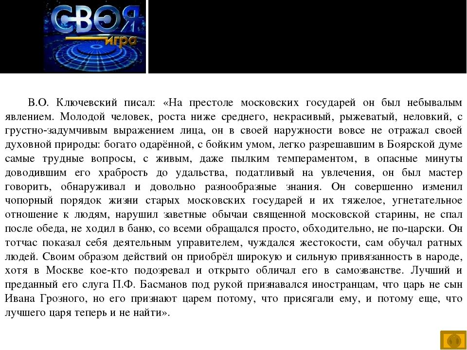 Великий русский полководец, один из основоположников русского военного искус...