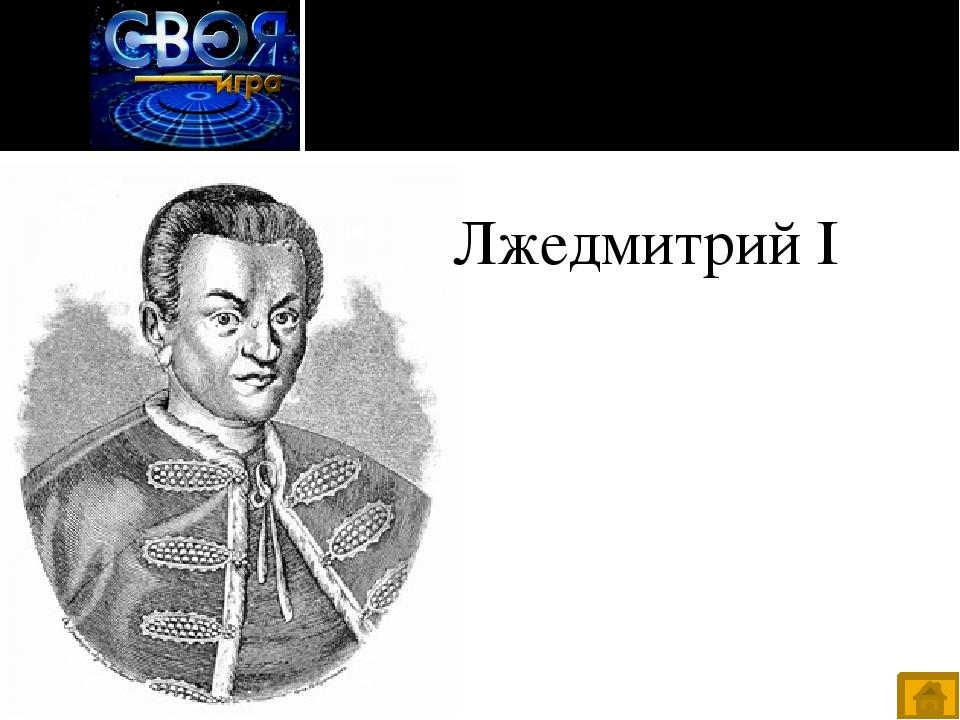 Русский полководец, генерал-фельдмаршал, соратник Петра I, участник и герой...
