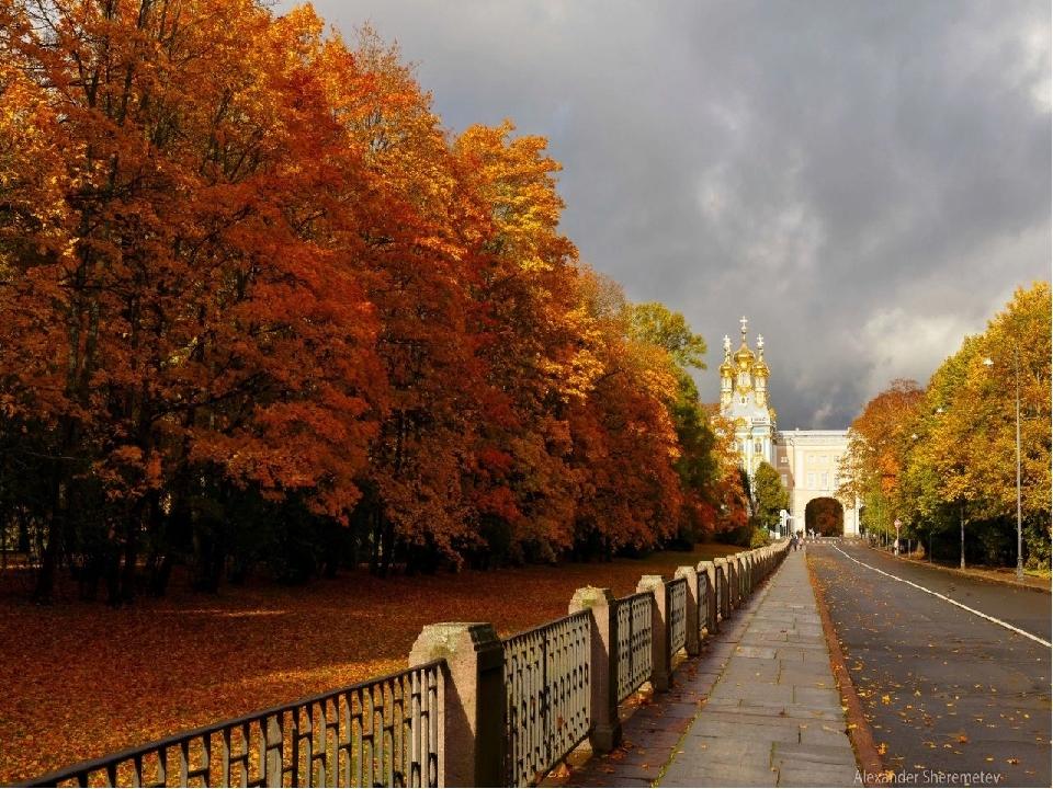 Картинки на рабочий стол московская осень